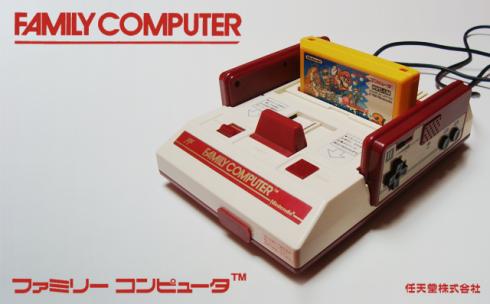 O Famicom era bem diferente visualmente do NES, o controle vinha ainda com saída de som.