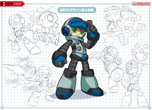 Cópia de si mesmo pode ser considerado plágio? Se é o Inafune e Mega Man, quem se importa?